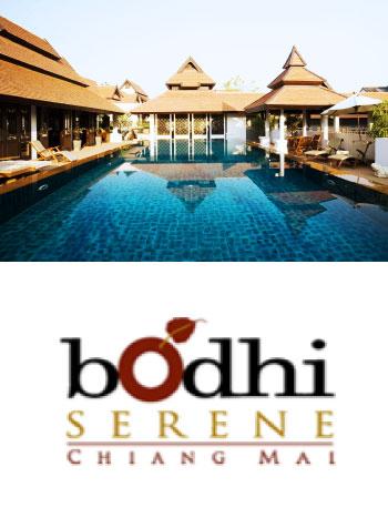 Bodhi Serene Boutique Hotel Chiang Mai
